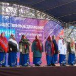 Народными гуляниями отметили Масленицу в Луганске