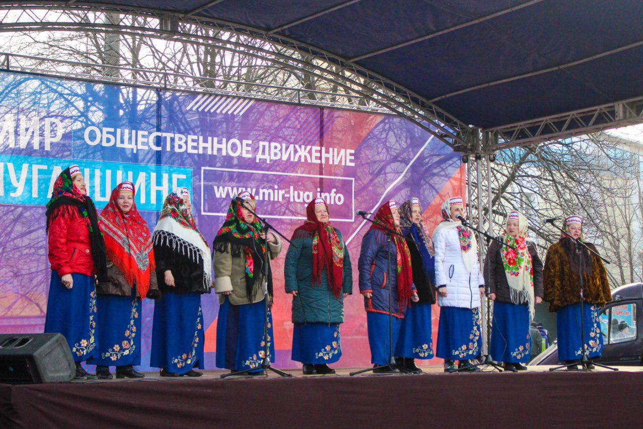 Народными гуляниями отметили Масленицу в Луганске 5
