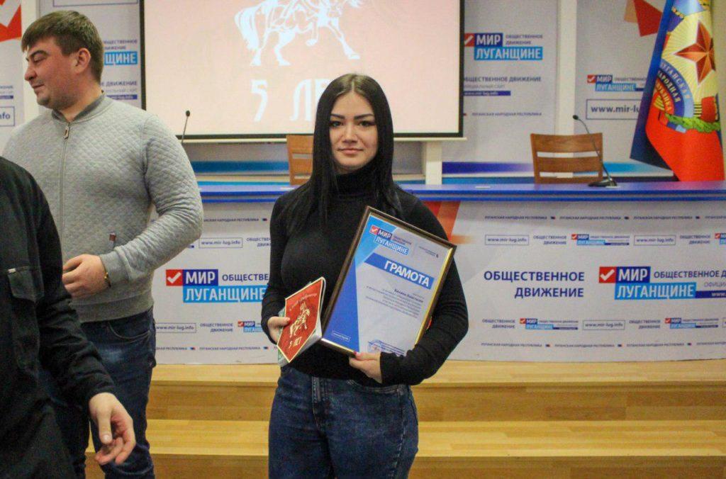 В Луганске отметили 5-летие клуба начальной военной подготовки «Доброволец» 3