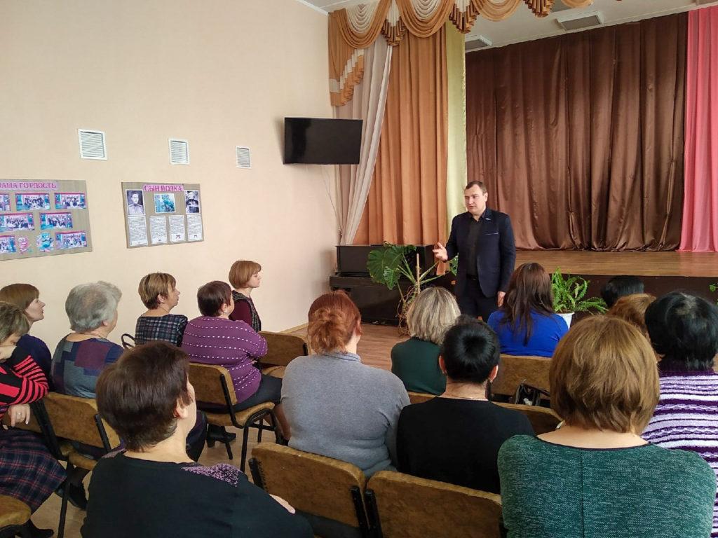 Владимир Поляков провел встречу с трудовым коллективом школы в Зоринске 1