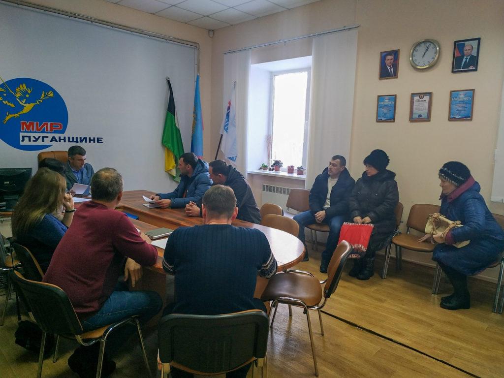 Глава города Свердловска и Свердловского района провёл приём граждан 1