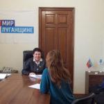 Депутат Народного Совета ЛНР провела приём граждан в Луганске