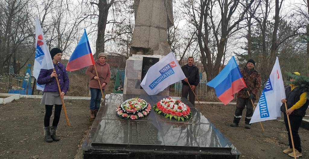 В Краснодонском районе прошла акция по уборке памятника 2