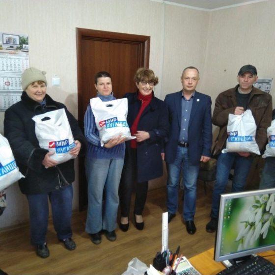 Работникам сферы ЖКХ в Лутугино выдали гуманитарную помощь от ОД «Мир Луганщине»
