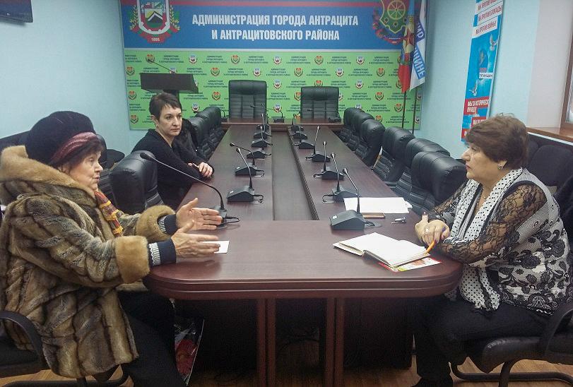 Елена Рахмукова встретилась с жителями Антрацита