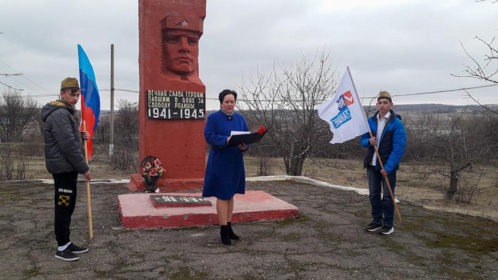 Военно-патриотическое мероприятие состоялось в поселке Таловое 2