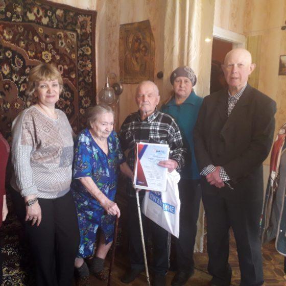 В Брянке поздравили ветерана с 90-летием
