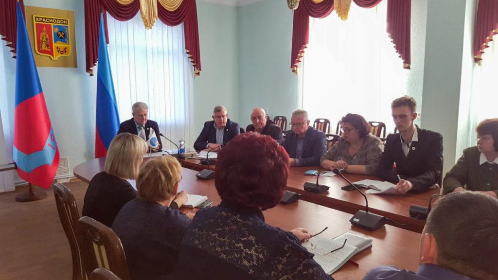 В Краснодоне состоялось расширенное заседание Совета теротделения ОД «Мир Луганщине» 1