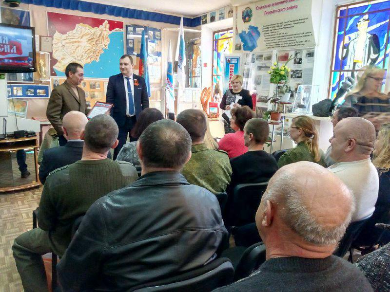 В Перевальском музее состоялась встреча молодежи с участниками «Русской весны» 1