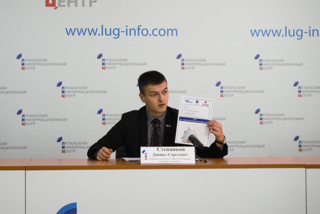 В ЛНР стартовал конкурс «Я – глава республики на один день» 1