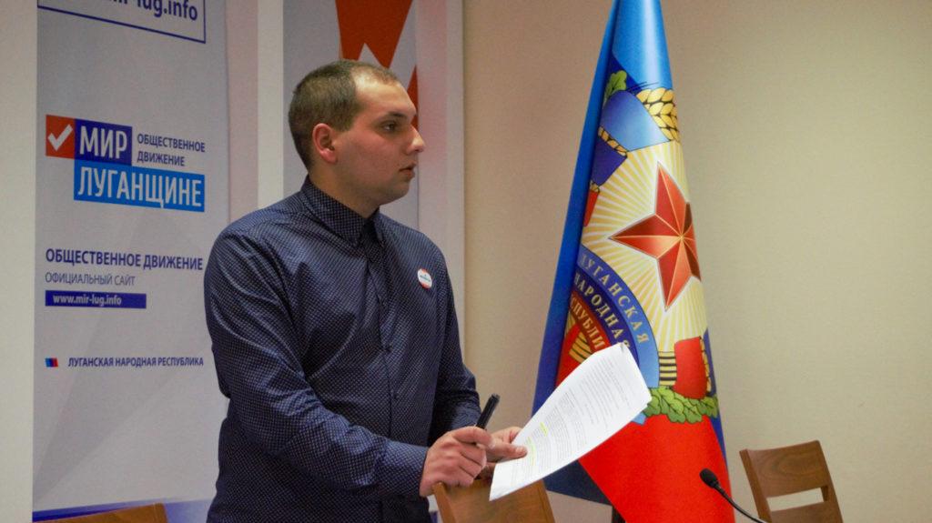 Обучающие курсы для волонтеров «PRODобро» состоялись в Луганске 2