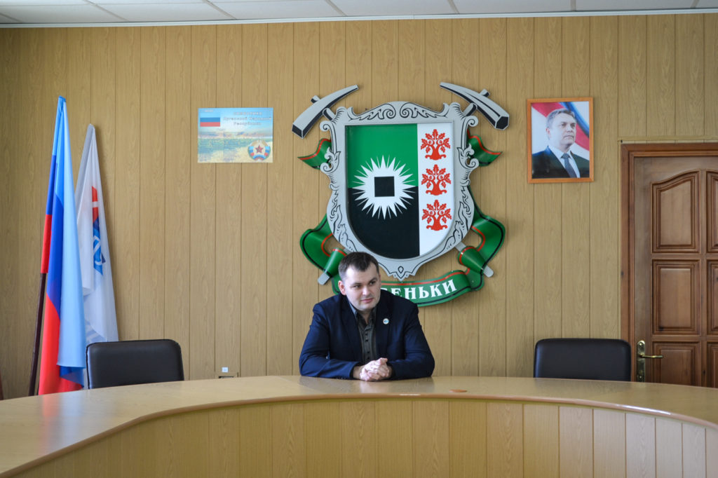 Встреча с трудовым коллективом работников культуры прошла в Ровеньках 2
