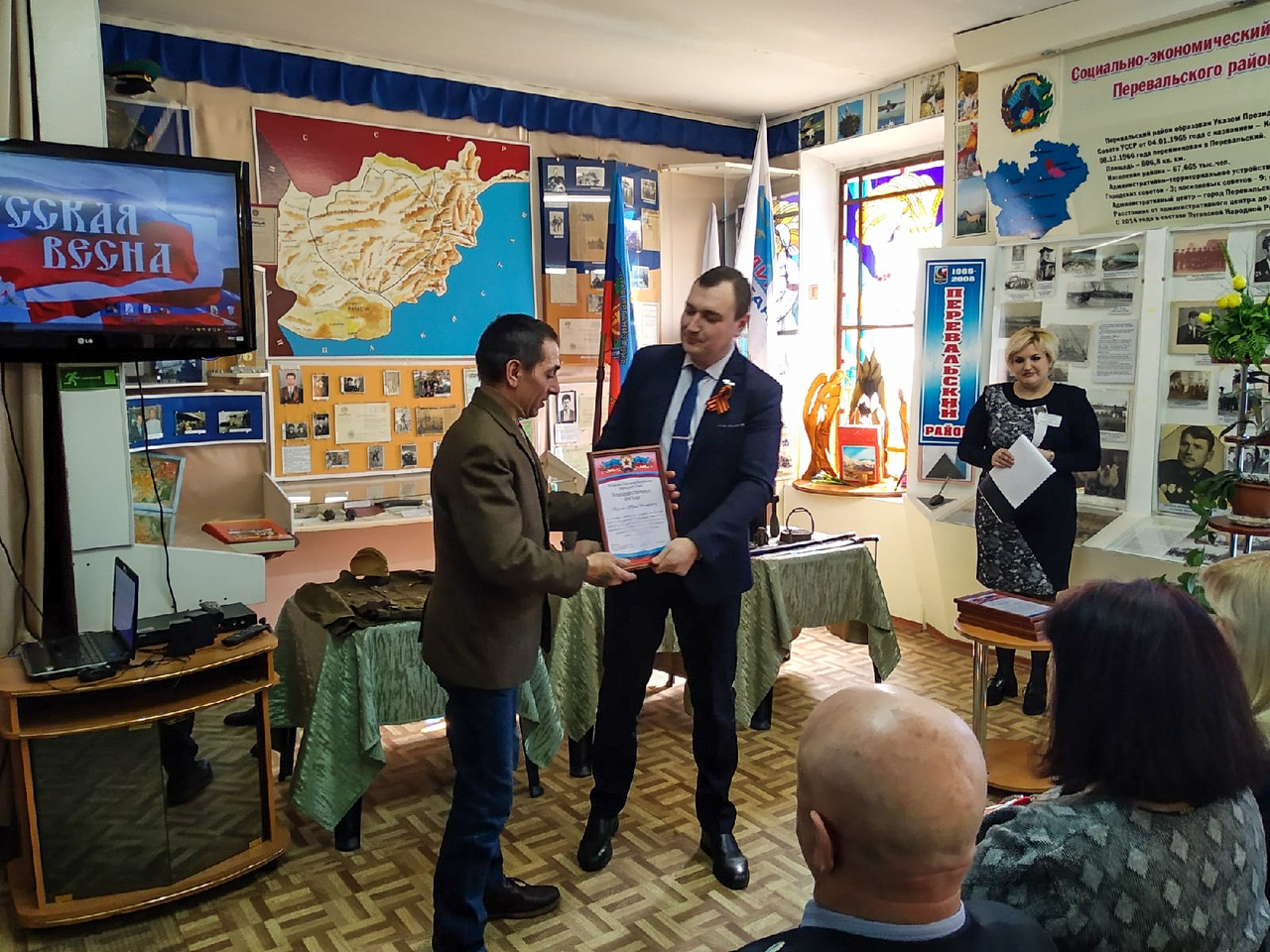 В Перевальском музее состоялась встреча молодежи с участниками «Русской весны» 2