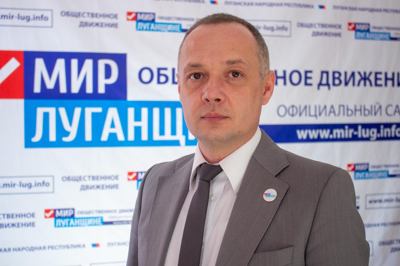 Закупками оружия у США Киев показывает, что не собирается прекращать войну – активист ОД «Мир Луганщине»
