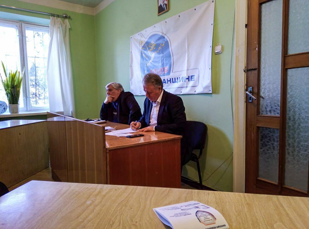 Глава Администрации города провёл приём граждан в Ровеньках
