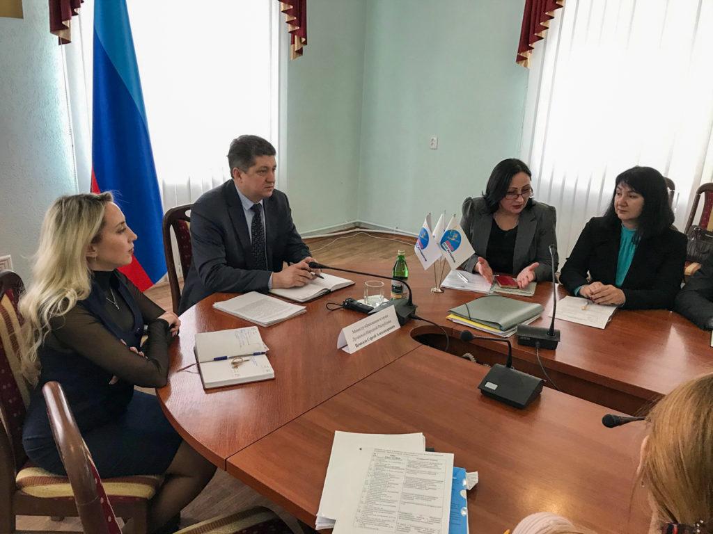 В Краснодоне состоялся прием министра образования и науки 1
