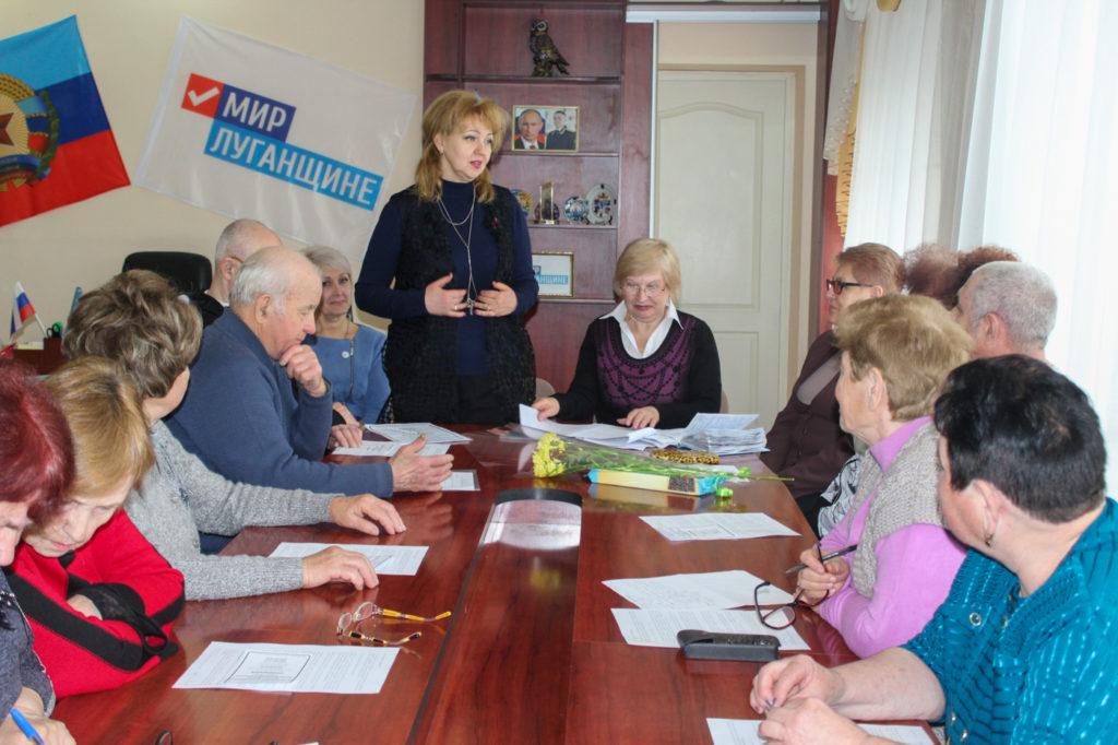 В Славяносербске состоялось расширенное заседание Совета Общественной организации ветеранов 2