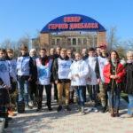 Представители ОД «Мир Луганщине» провели субботник в Славяносербске