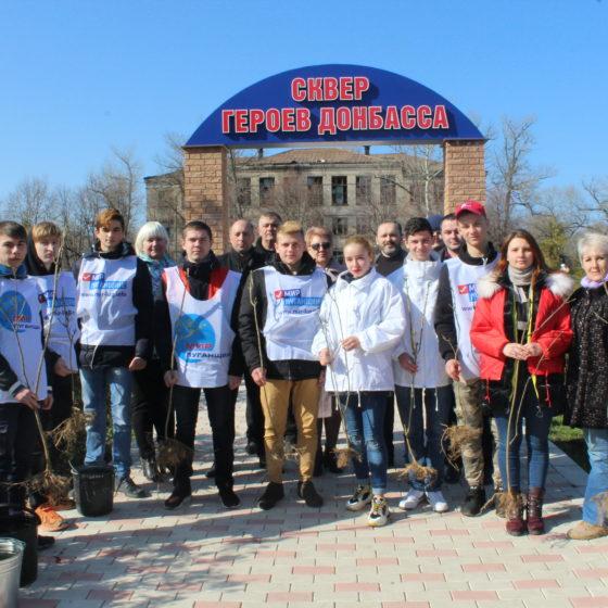 Представители ОД «Мир Луганщине» провели субботник в Славяносербске 1