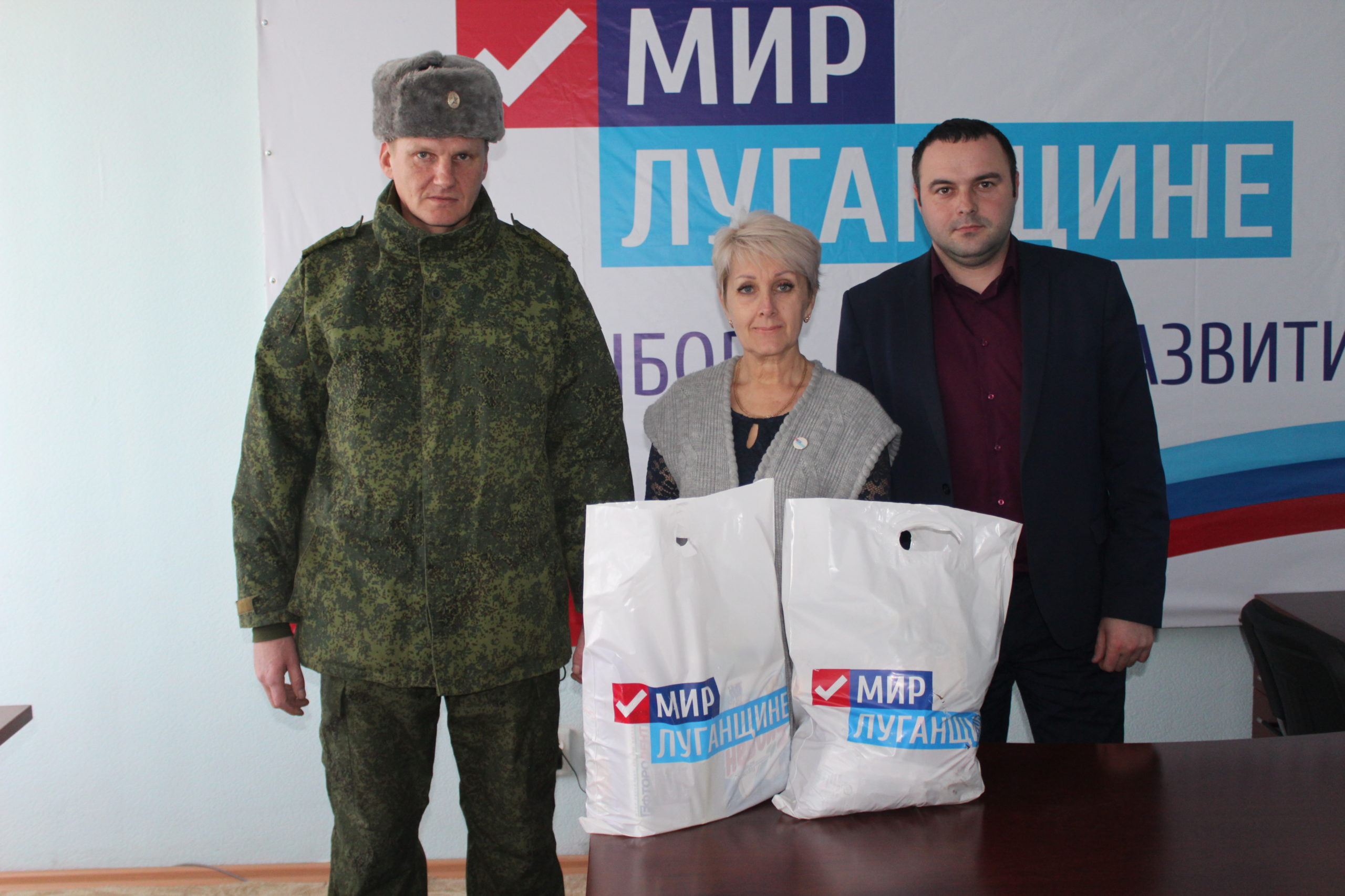 Защитникам Донбасса вручили помощь от проекта «Волонтёр» в Славяносербске 2