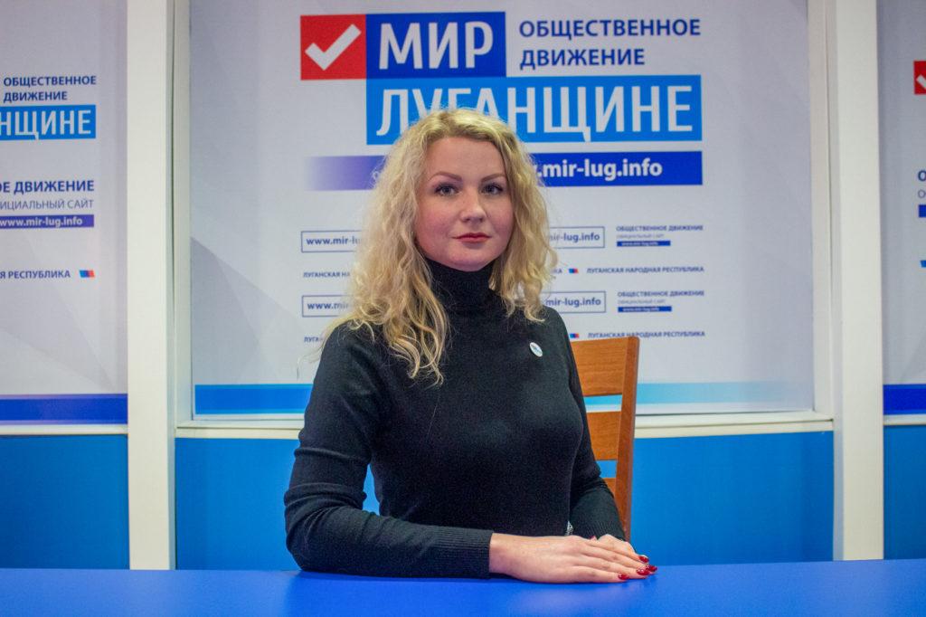 «Заявления Киева о помощи Донбассу в борьбе с COVID-19 являются пустыми словами», – активистка ОД «Мир Луганщине» 1