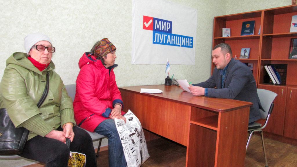 Заместитель Главы Администрации города провел прием граждан в Стаханове 1