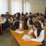 Школьники Стаханова приняли участие в конкурсе эссе «Я – Глава Республики на один день»