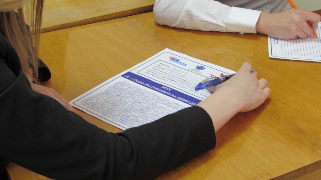 Школьники Стаханова приняли участие в конкурсе эссе «Я – Глава Республики на один день» 3