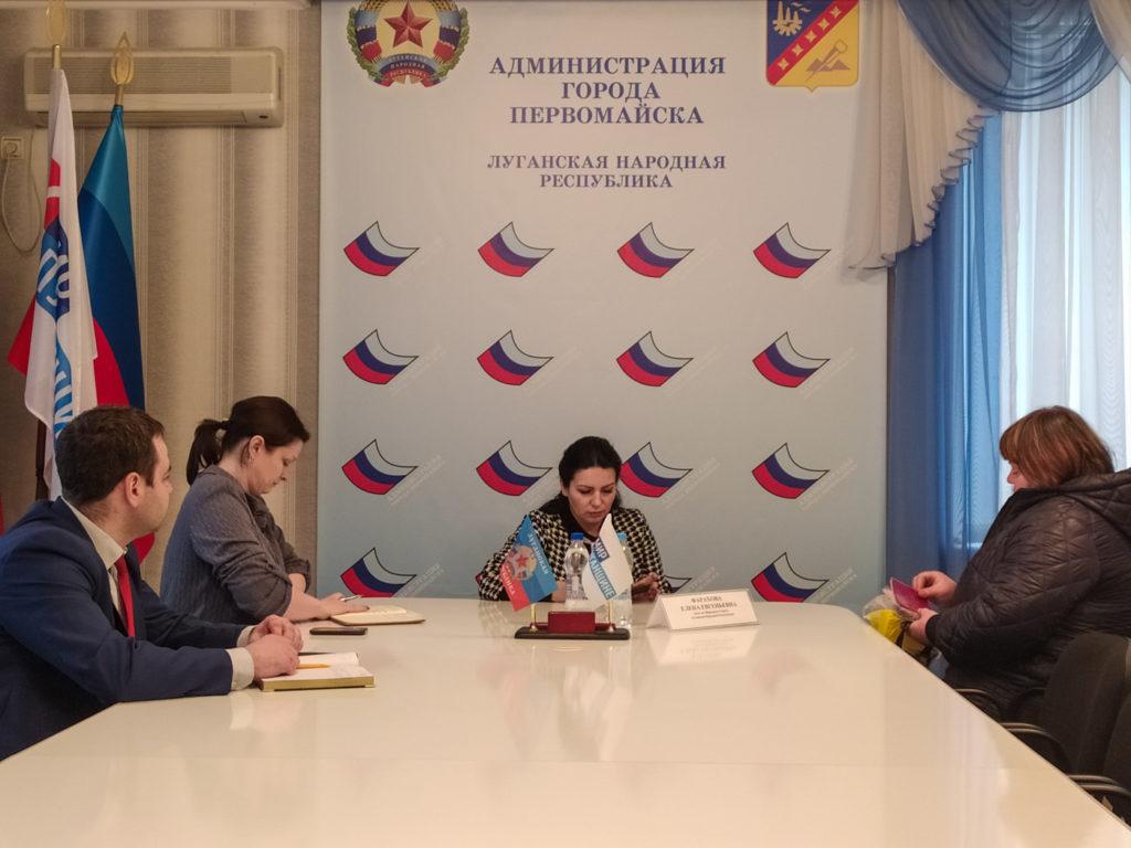 Депутат Народного Совета Елена Фарахова встретилась с жителями Первомайска 1