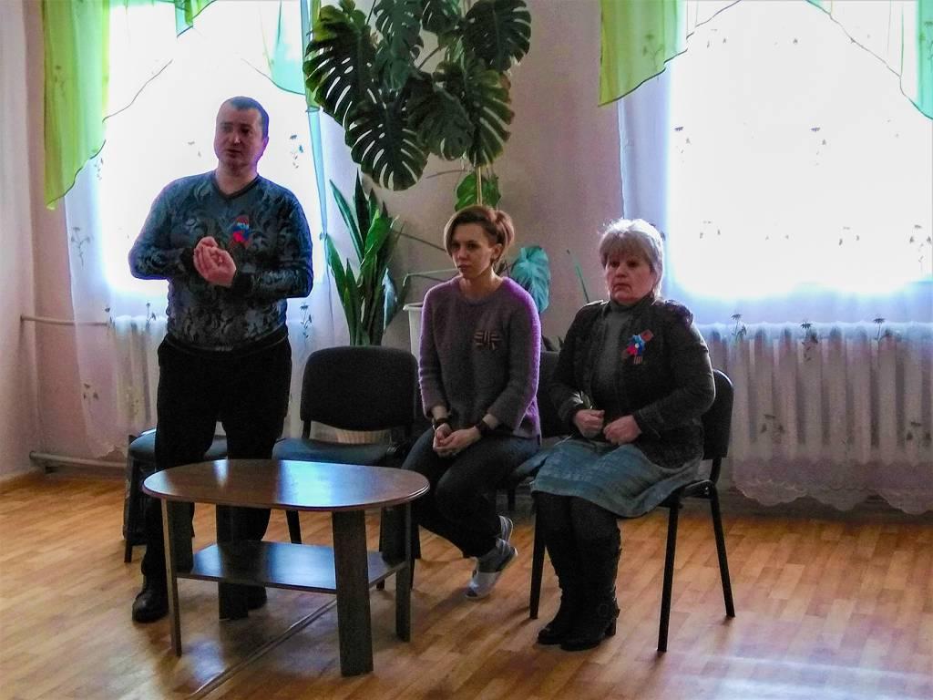 Руководитель исполкома Стахановского теротделения ОД «Мир Луганщине» провел встречу с соцработниками 2