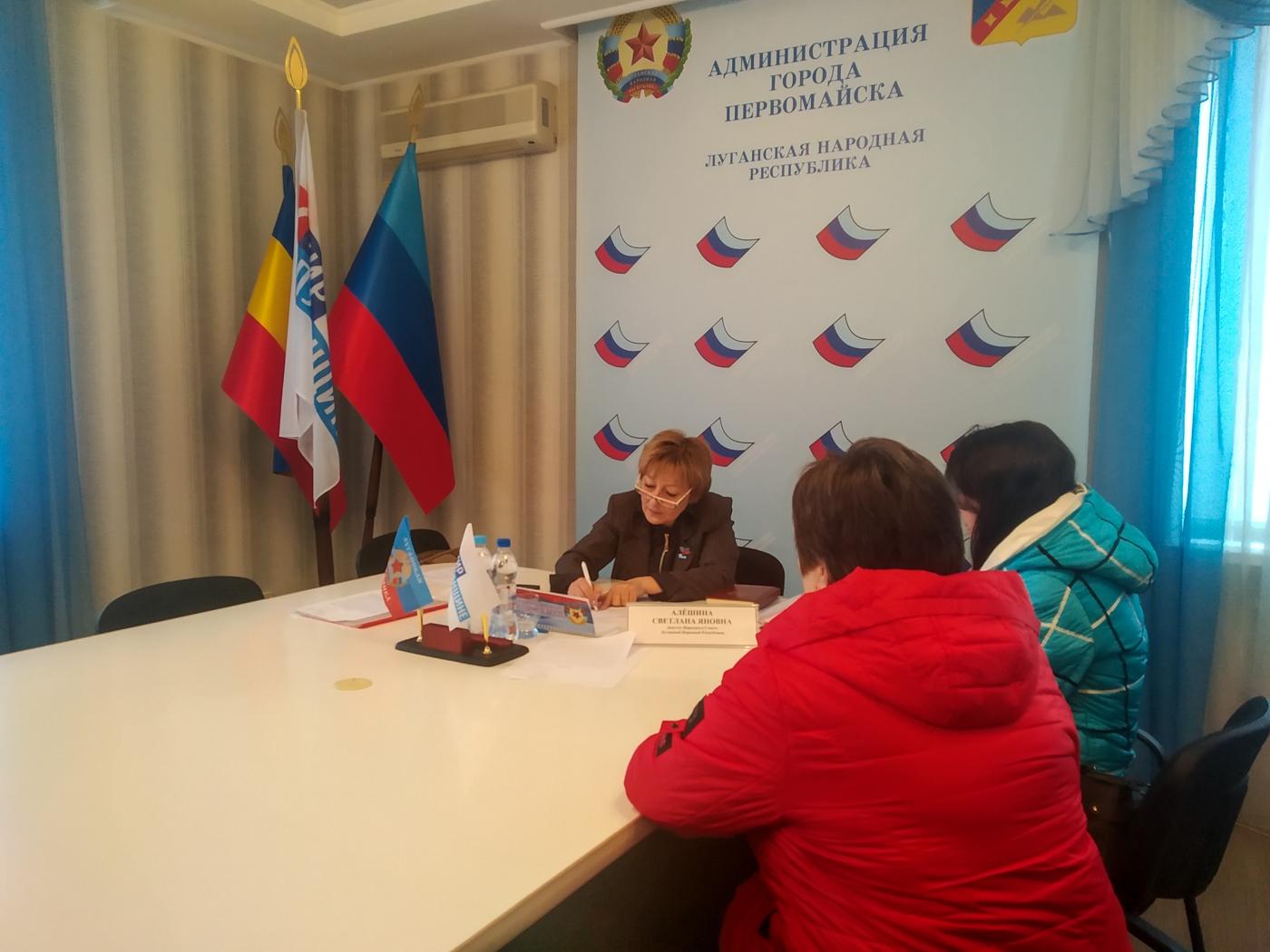 Светлана Алешина встретилась с жителями Первомайска