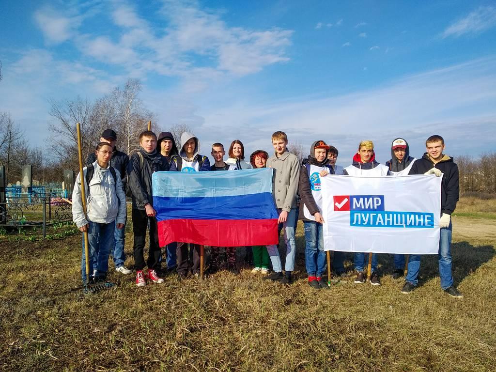 В Первомайске активисты проекта «Молодая Гвардия» провели субботник