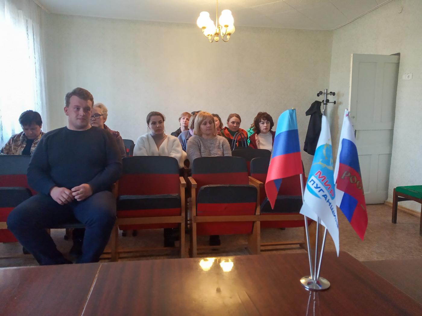 Работники исполкома Краснолучского теротделения ОД «Мир Луганщине» встретились с активистами движения