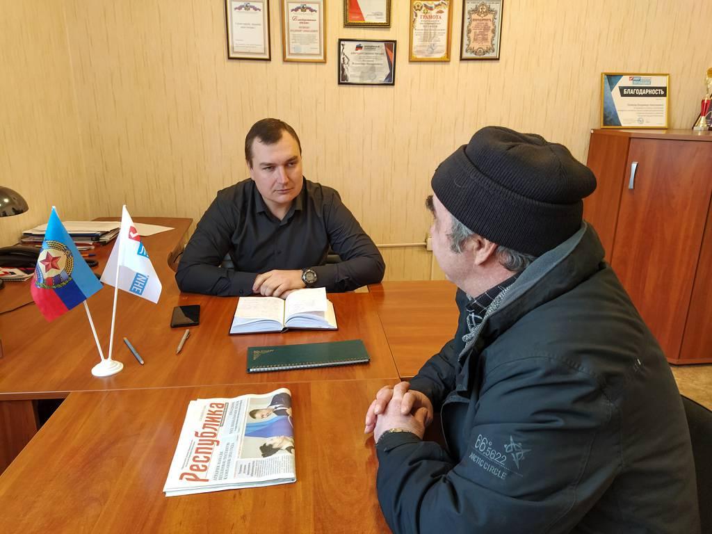 Депутат Народного Совета ЛНР Владимир Поляков провёл приём граждан в Перевальске 2