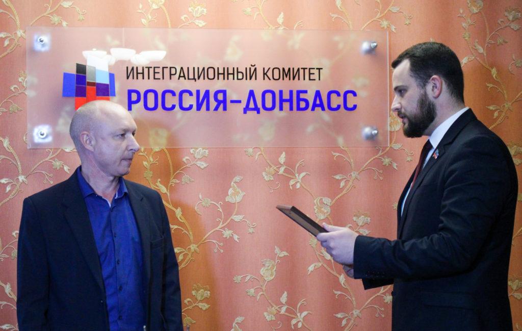 Активисты ОД «Мир Луганщине» поздравили представителей Русской общины Крыма в Луганске 2