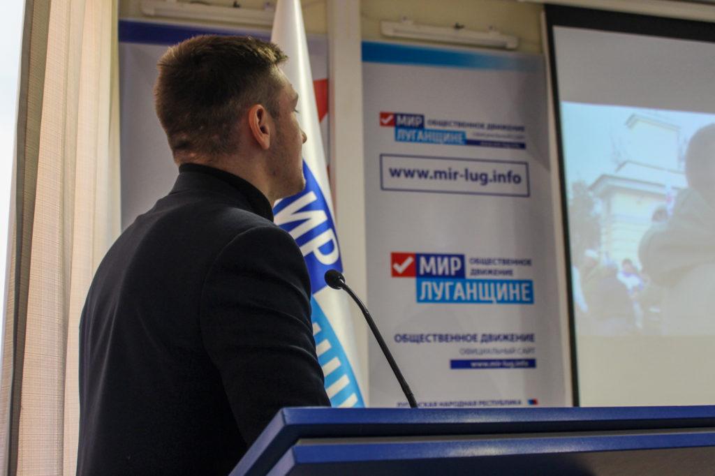 В Луганске отметили первую годовщину проекта «Дружина» 4