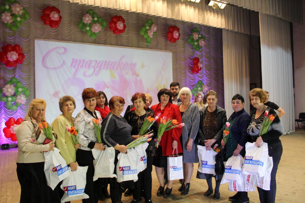 Активисты ОД «Мир Луганщине» отметили Международный женский день в Славяносербске 8