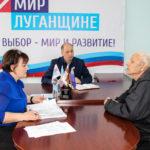 Сергей Крамаренко провёл приём граждан в Славяносербске