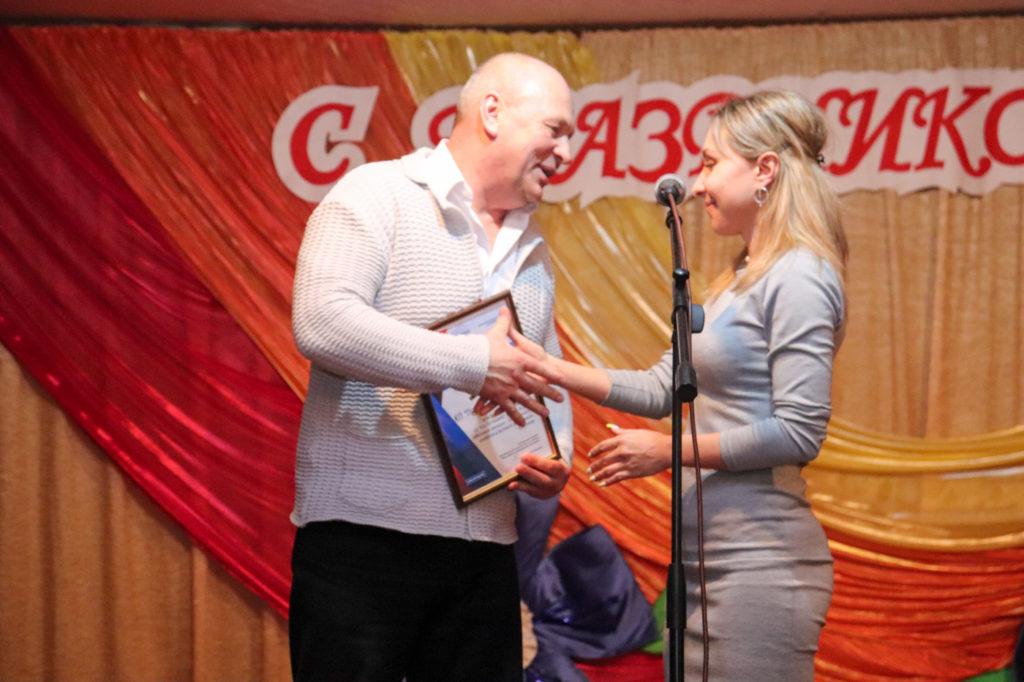 В Перевальске поздравили работников жилищно-коммунального хозяйства и бытового обслуживания населения 2