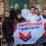 Активисты ОД «Мир Луганщине» помогли ветерану в Алчевске