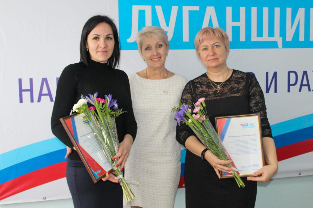 В Славяносербске поздравили женщин-руководителей от ОД «Мир Луганщине» 3