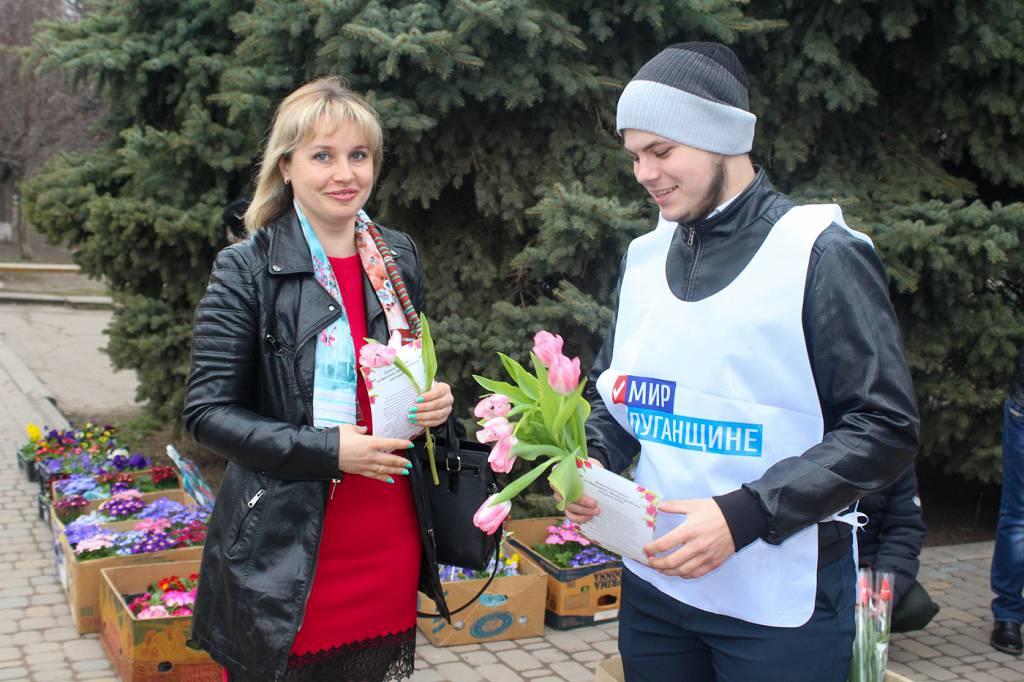 Активисты проекта «Молодая гвардия» поздравили женщин Славяносербска с Международным женским днем 2