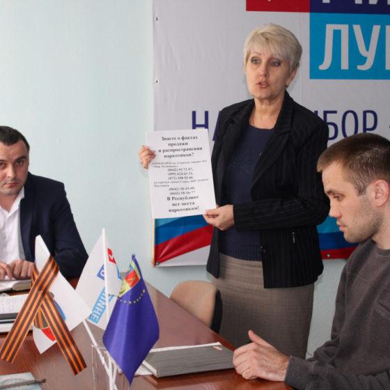 Антонина Гречишкина рассказала о старте акции «В Республике нет места наркотикам!» в Славяносербске