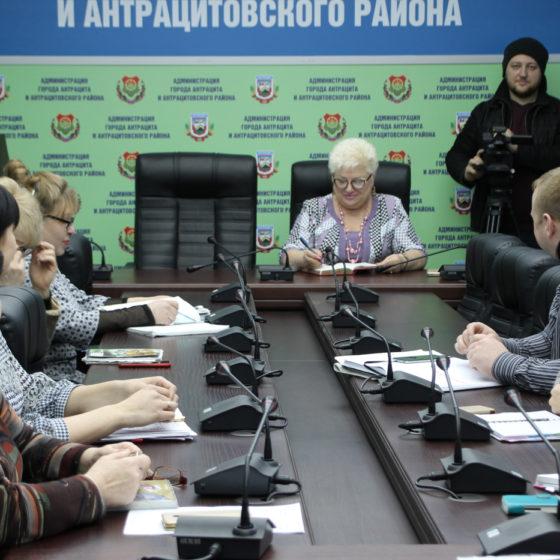 В Антраците состоялся приём заместителя главы Администрации