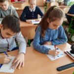 Школьники Перевальского района приняла участие в конкурсе эссе «Я – Глава Республики на один день»