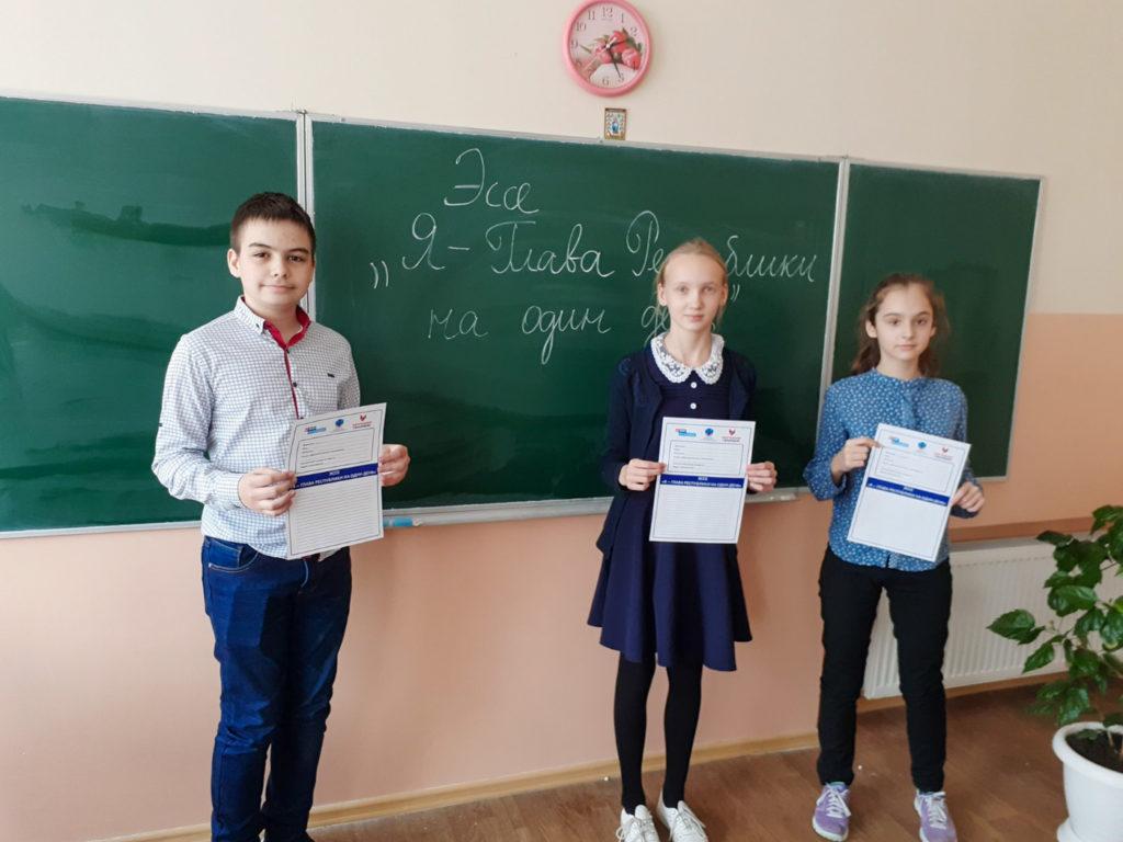 Школьники Перевальского района приняла участие в конкурсе эссе «Я – Глава Республики на один день» 5