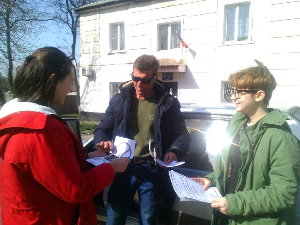 В городах и районах ЛНР провели акцию по борьбе с наркотиками 1