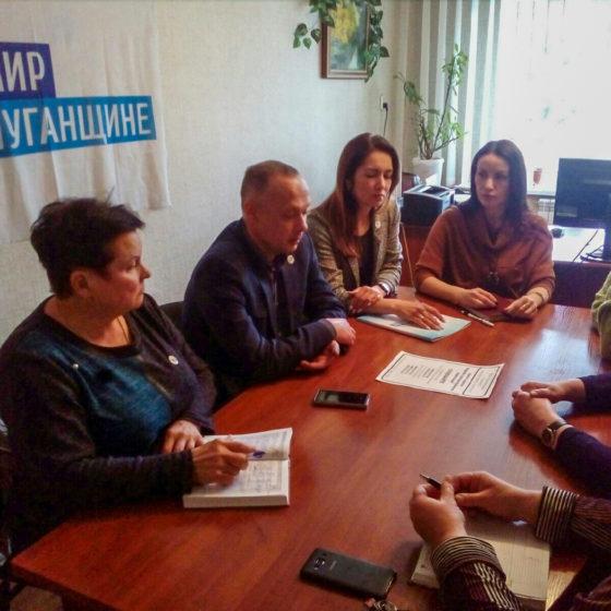 Собрание актива первичного отделения ОД «Мир Луганщине» состоялось в Лутугино 1