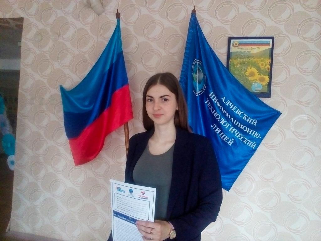 В Брянке, Антраците и Краснодоне школьники и студенты написали эссе «Я – Глава Республики на один день» 4