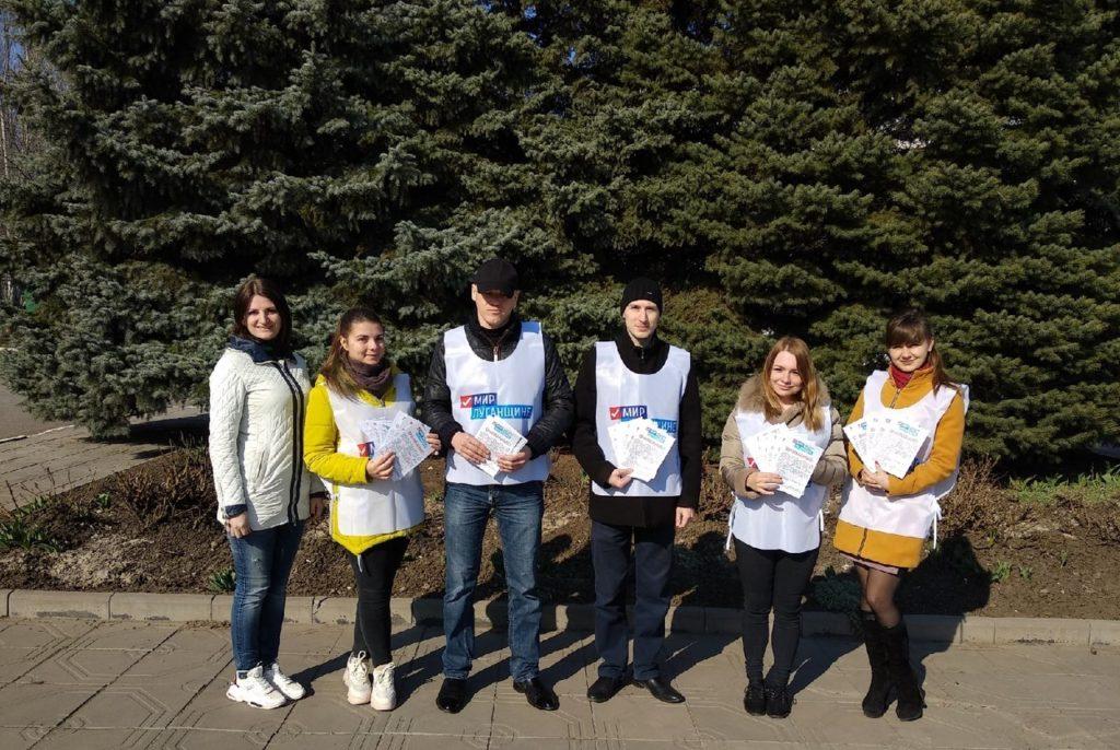 В городах ЛНР провели акцию «Стоп наркотик!» 1